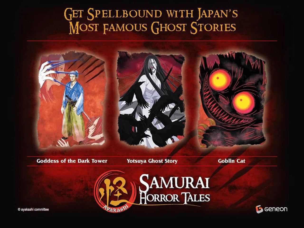 Samurai Horror Tales